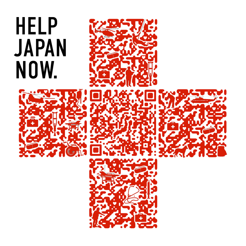 help-japan-qr-red-cross-hong-kong